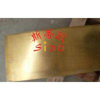 供应苏州C7150铜合金,价格,铜棒