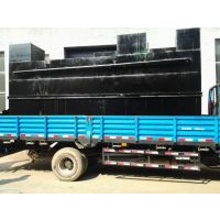 30T生活污水处理设备