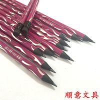顺手 圆杆滚印系列 塑料环保笔 HB带橡皮头铅笔 LOGO定制