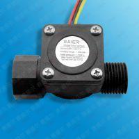 SAIER赛盛尔 SEN-HZ21FC 热水器水流量传感器 霍尔原理传感器