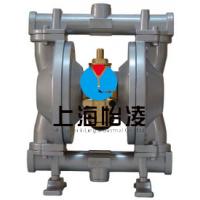 QBY-40气动耐腐蚀隔膜泵 QBY-40铝合金气动隔膜泵 上海怡凌