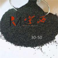 宝珠砂能减少环境污染 大型铸钢件上的应用品质高