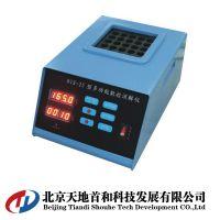 DIS-16型数控多功能消解仪北京天地首和现货供应