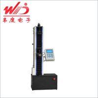 韦度万能试验机WDS-500拉伸 压缩 弯曲试验机 微机控制拉力测试仪