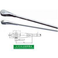 赛凌斯供应厂家精密铸造304不锈钢拉杆/索头/索具