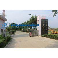 南京污水泵站自动化远程监控系统哪家好