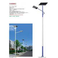 双河市LED太阳能灯TYN-30、[LED照明灯具厂家],乡村道路照明灯