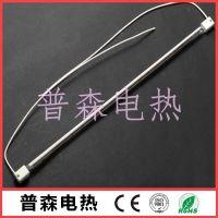 普森电热烘干设备发热管 半边涂白反射型灯管 节能高效加热管