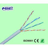 通讯线缆 超五类非屏蔽网线 国标过测试网线 四对八芯无氧铜网线