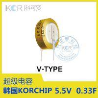 (DCS5R5334HF)代理韩国korchip进口超级电容5.5V 0.33F