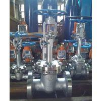DZ41Y不锈钢低温闸阀,上海良工,低温闸阀