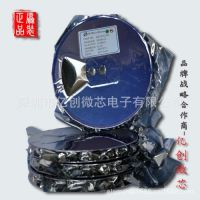 合泰HT7333 稳压IC 原装正品 质量保证