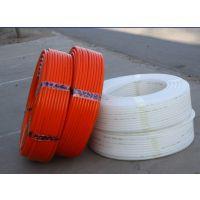 供应PE-RT地暖管材