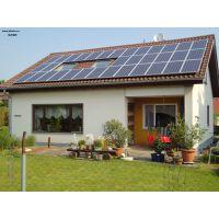 交大光谷家庭太阳能发电系统价格是多少?