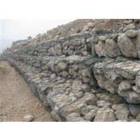 锌铝合金石笼网生产厂家|石笼网生产厂家|河北日创(在线咨询)