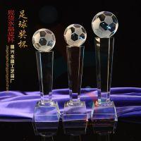 上海足球协会纪念品 水晶足球奖杯 个人比赛纪念品复制 精兴工艺