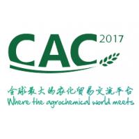 2017第十八届中国国际农用化学品及植保展览会(CAC)