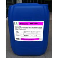 云南杀菌灭澡剂 循环水杀菌剂MM-700价格 非氧化性杀菌剂批发