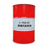 成都迈斯拓品牌L-TSA32#防锈汽轮机油 给汽轮机更好的润滑保护