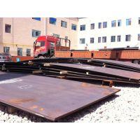 30mm/NM360耐磨板、NM360、千吨现货
