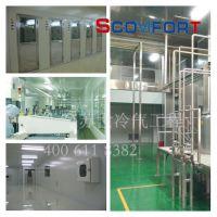 上海苏世冷气工程 食品原料冷藏库 保鲜库 冷冻库 制冷工程设计安装