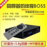 X8pro HDMI高清5g无线同屏器手机平板到电视显示器投影WIFI推送宝