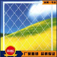 联舟养殖美格网围墙 镀锌菱形编织网花 10*10草原钢丝网价格