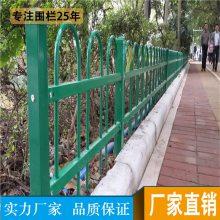 广州市政护栏网 深圳人行道隔离围栏 甲型护栏现货 晟成