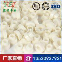 t0-220绝缘粒 低温特性优良,可在-50℃使用(超高韧性)