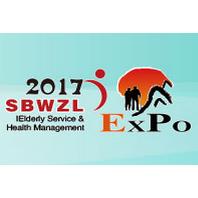 2017中国(上海)国际养老服务业暨健康管理博览会