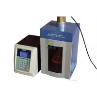 厂家直销超声波细胞粉碎机JY96-IIN宁夏