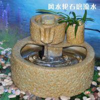 热销陶瓷喷泉流水加湿器 家居装饰品 摆件 风水轮圆石磨鱼缸摆件