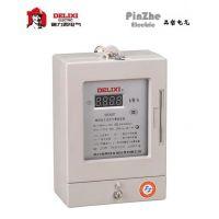 德力西电气 DDSY607-15(60)A  单相电子式预付费电能表