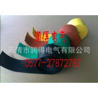 10KV红黄绿黑热缩包覆带/复合热缩绝缘带/热缩带(简称FJRD)每卷5