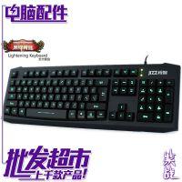 硕美科极智 发光背光键盘 游戏键盘 绿光 正品 CF CS 英雄联盟