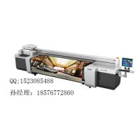 供应武汉汉拓HT3200UV理光软膜刀刮布内打光广告UV喷绘机