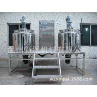 L真空均质乳化机(蒸汽加热),均质乳化搅拌罐,洗面奶设备