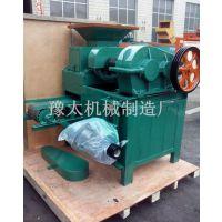 供应型煤压球机/矿粉压球机/煤球压球机/强力压球机设备 厂家直销
