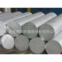 供应铝合金棒 铝棒材 6061普通铝棒 型号齐全 6--1500MM欢迎订购