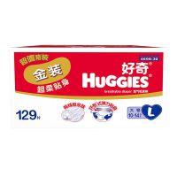 好奇金装尿不湿原装进口 贴身舒适婴儿纸尿裤箱装L129适合10-14kg