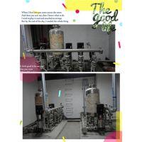 广西百色供水设备|冬至到|奥凯的祝福到|无负压变频供水设备