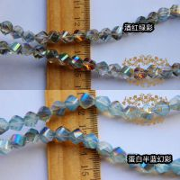 厂家直销diy饰品配件水晶珠子散珠批发 人造水晶8mm水晶扭珠