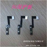 供应苹果5G手机电池保护板,升级时间短