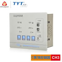 TYT泰永C系列控制器 CH3型双电源自动转换切换开关智能控制器