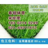 丹阳人造草皮做法、人造草皮施工方案、塑胶地坪价格