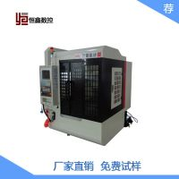 供应台湾操作系统立式加工中心 小型数控台湾铣床立式加工中心 机