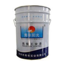 铁红丙烯酸防锈底漆、丙烯酸油漆、各类工业油漆