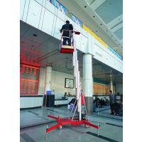 江苏铝合金举升机-铝合金移动式升降台---登高平台选龙腾专业制造商