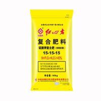 红四方 厂家直销硫酸钾复合肥含硝态氮45%(15-15-15)
