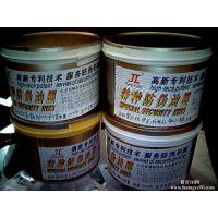 供应浙江地区防伪油墨配方化验、配方还原,材料分析,为你量身定做步骤